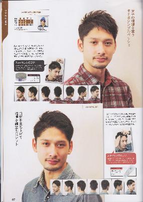 メンズヘアカタログ
